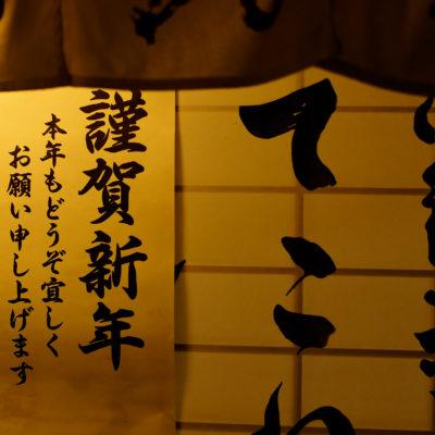 matsuri_02